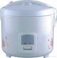 Deluxe Rice Cooker