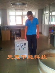 硫化機硅膠制品節能電磁加熱器