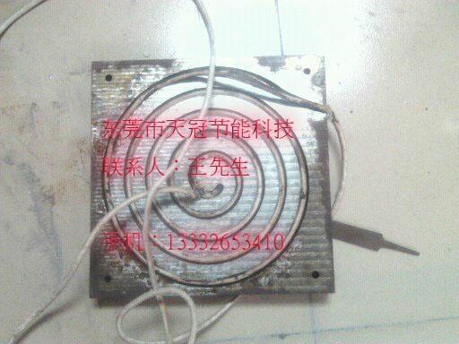 硫化機硅膠制品節能電磁加熱器 4