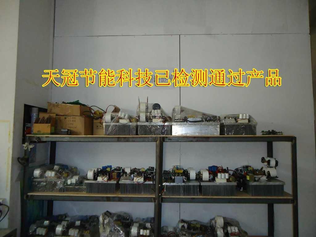 硫化機硅膠制品節能電磁加熱器 5