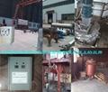 重慶節能環保反應釜電磁加熱器