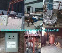重庆节能环保反应釜电磁加热器