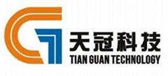 东莞市天冠节能科技有限公司