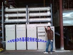 成都工业电磁加热器