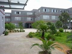 Shangyu Ritian Electric Co., Ltd