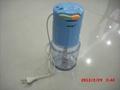 plastic food processor 1