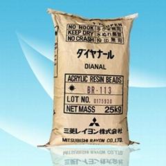 日本三菱固体丙烯酸树脂