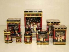 Qing Gong Tu tea tin food box