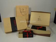 Pin Wei Cha Sheng Huo tea gift box manufacturer