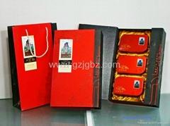 Wu Yi YingXiang tea gift box