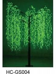 带灯景观树