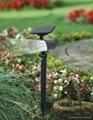 solar plastic stake light solar garden