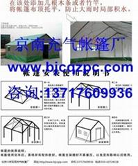 施工帐篷厂