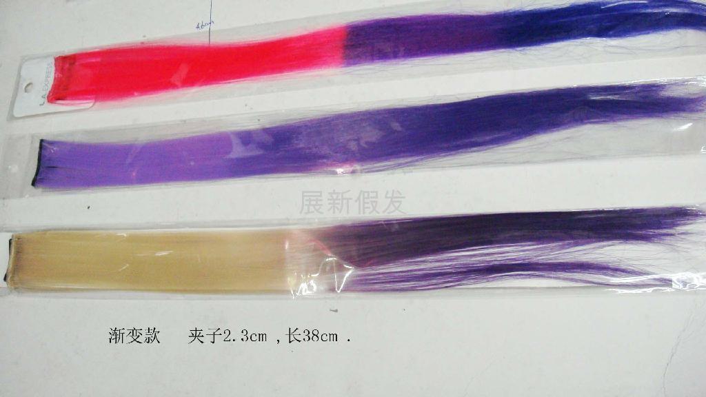 feather hair  3