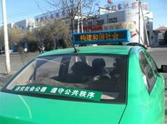 出租車LED車頂電子廣告顯示屏