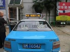 頂燈LED出租車廣告顯示屏
