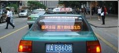 出租車LED后窗廣告顯示屏