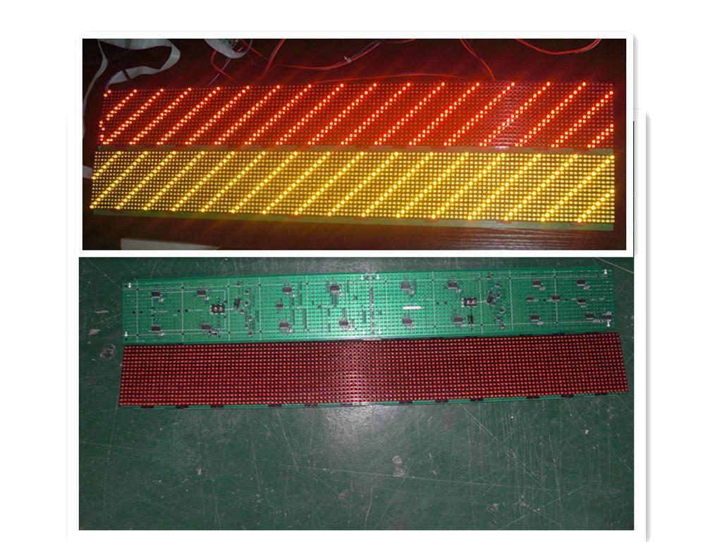 出租車專用LED單元板 1