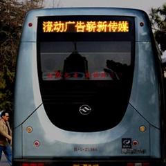 公交車后窗LED廣告屏