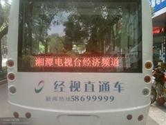 公交车LED车内广告屏