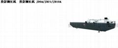 激光測長機JDS