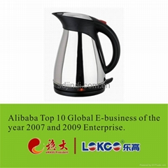 2L Large Stainless Electric Water Kettle