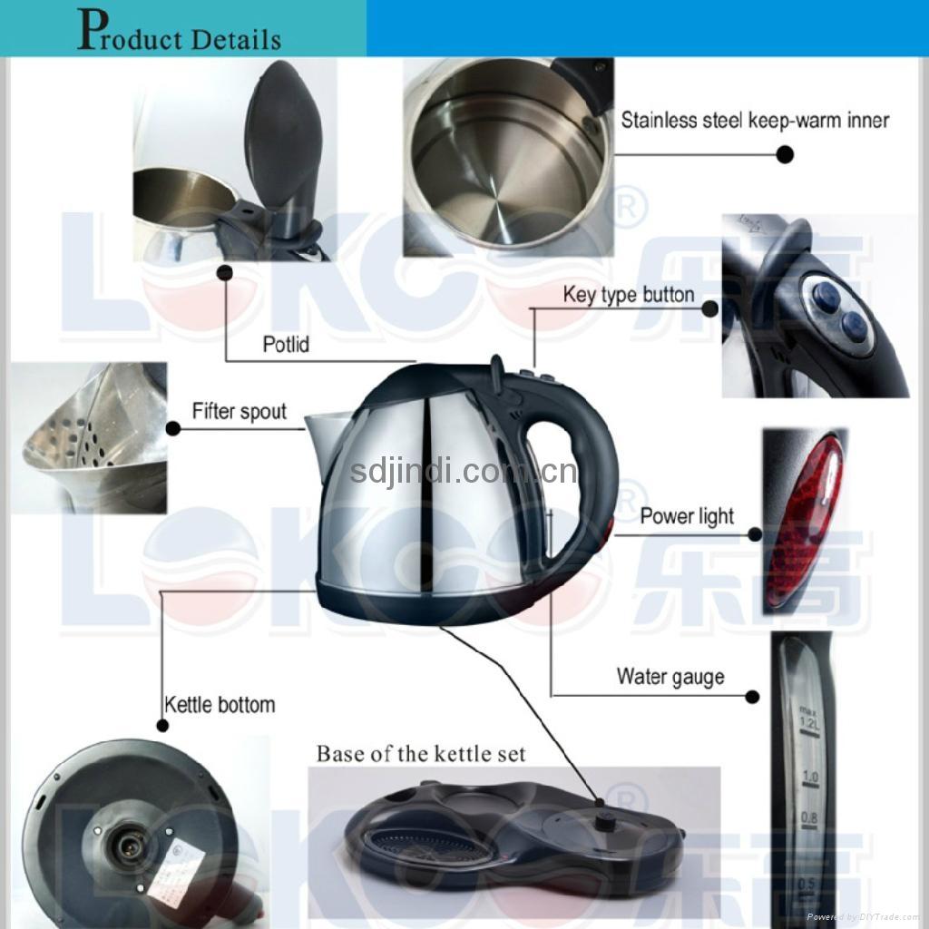 1.2L Durable Stainless Steel Tea  Kettle Set 4