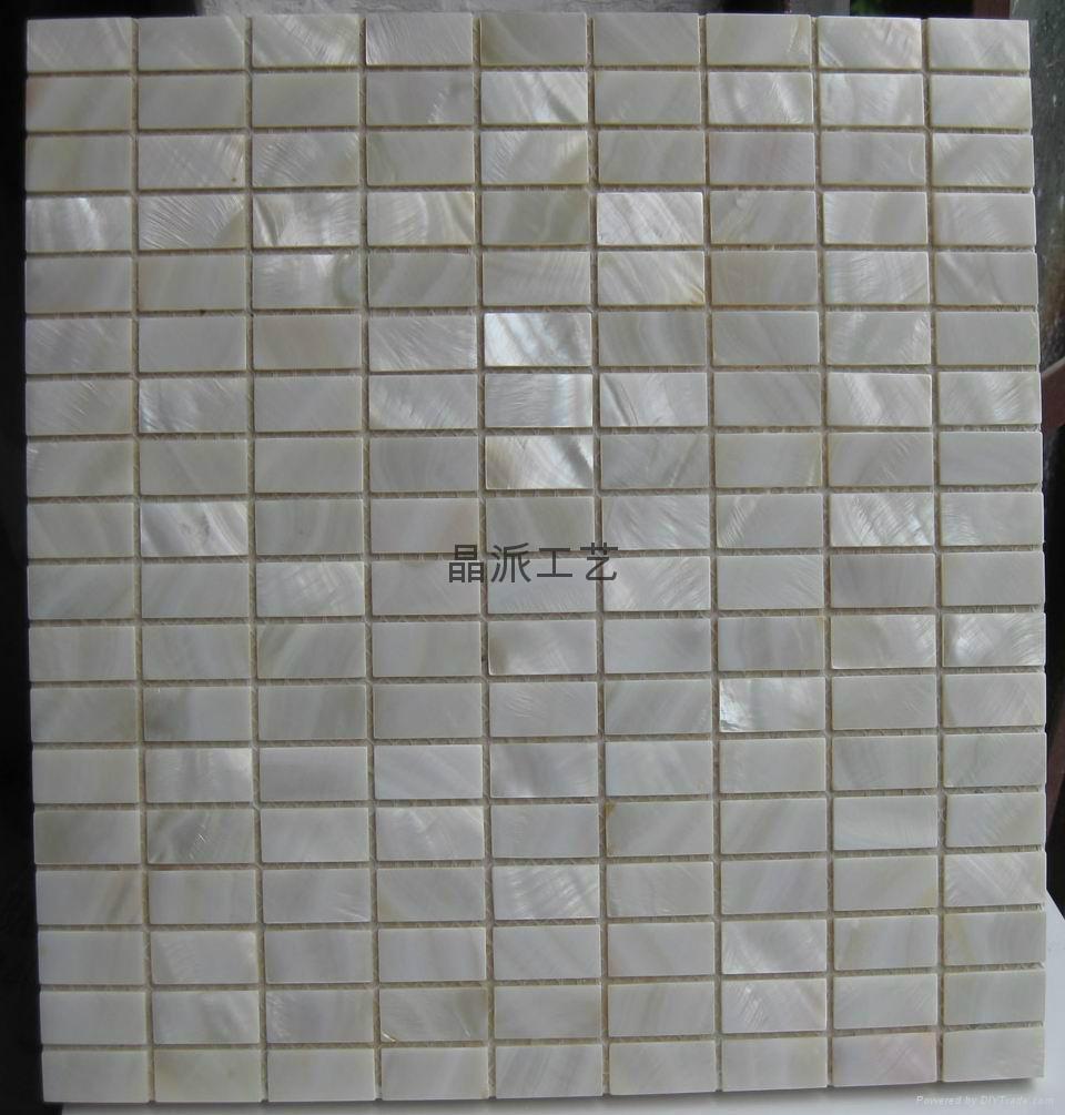 长方形纯白淡水贝壳马赛克