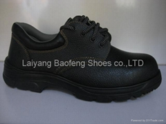 PU safety shoes EN20345