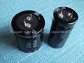 470uF 450V Capacitor SNAP
