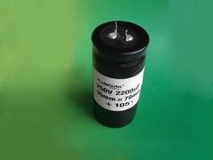Electrolytic capacitor 2700uF 160V aluminum