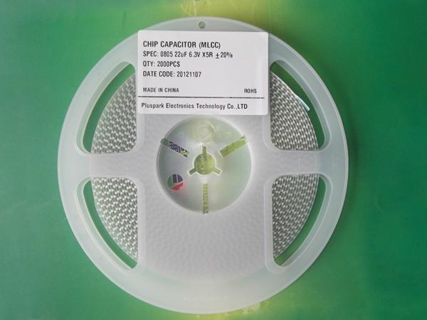 SMD ceramic capacitor 0603 0805 1206 1210 1