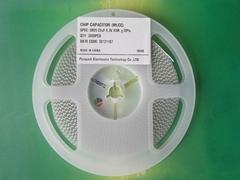 SMD ceramic capacitor 0603 0805 1206 1210