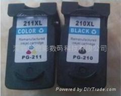 优质兼容佳能210 MP240/MP330/MP480 墨盒 Canon PG210 CL211