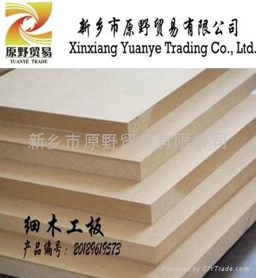 天然无醛细木工板 1