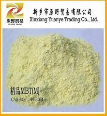 橡胶促进剂MBT(M)