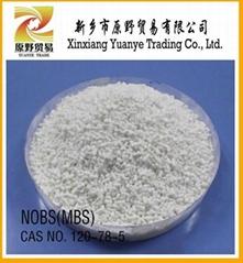橡胶硫化促进剂NOBS(MBS)