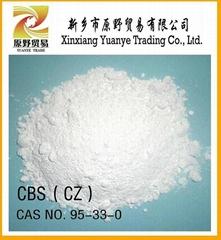 橡胶促进剂CBS(CZ)
