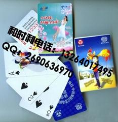 北京扑克牌制作