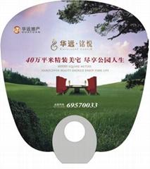 北京广告扇子