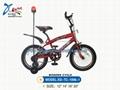 BMX bike with warning lamp 3