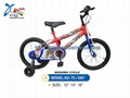 16 inch children bicycle