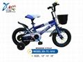 Most popular 20 inch bmx bike