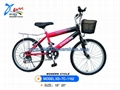 18-speed children bike