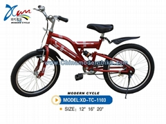 20 inch 18-speed bike