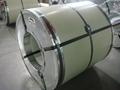 Sell prepainted galvalume steel coil