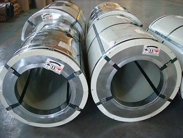 Color hot dip galvanized steel coil  1