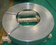 Sell High quality Galvanized Steel Strip