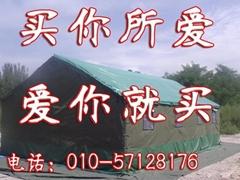 工程施工帳篷