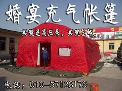 大型充气帐篷